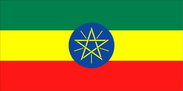 کشور اتیوپی - آکا