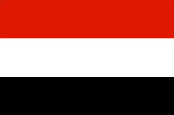 yemen map flag. Flag:
